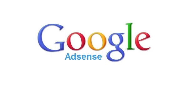 كيف اقبل في جوجل ادسنس