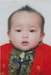 Long Chu Yan