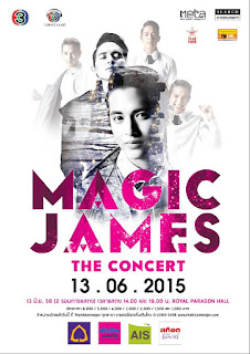 Magic James The Concert (2015)