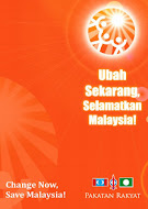 民联橙皮书 Buku Jingga Pakatan