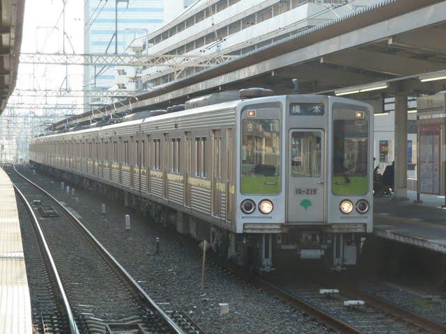 京王電鉄 急行 橋本行き5 都営10-000形210F