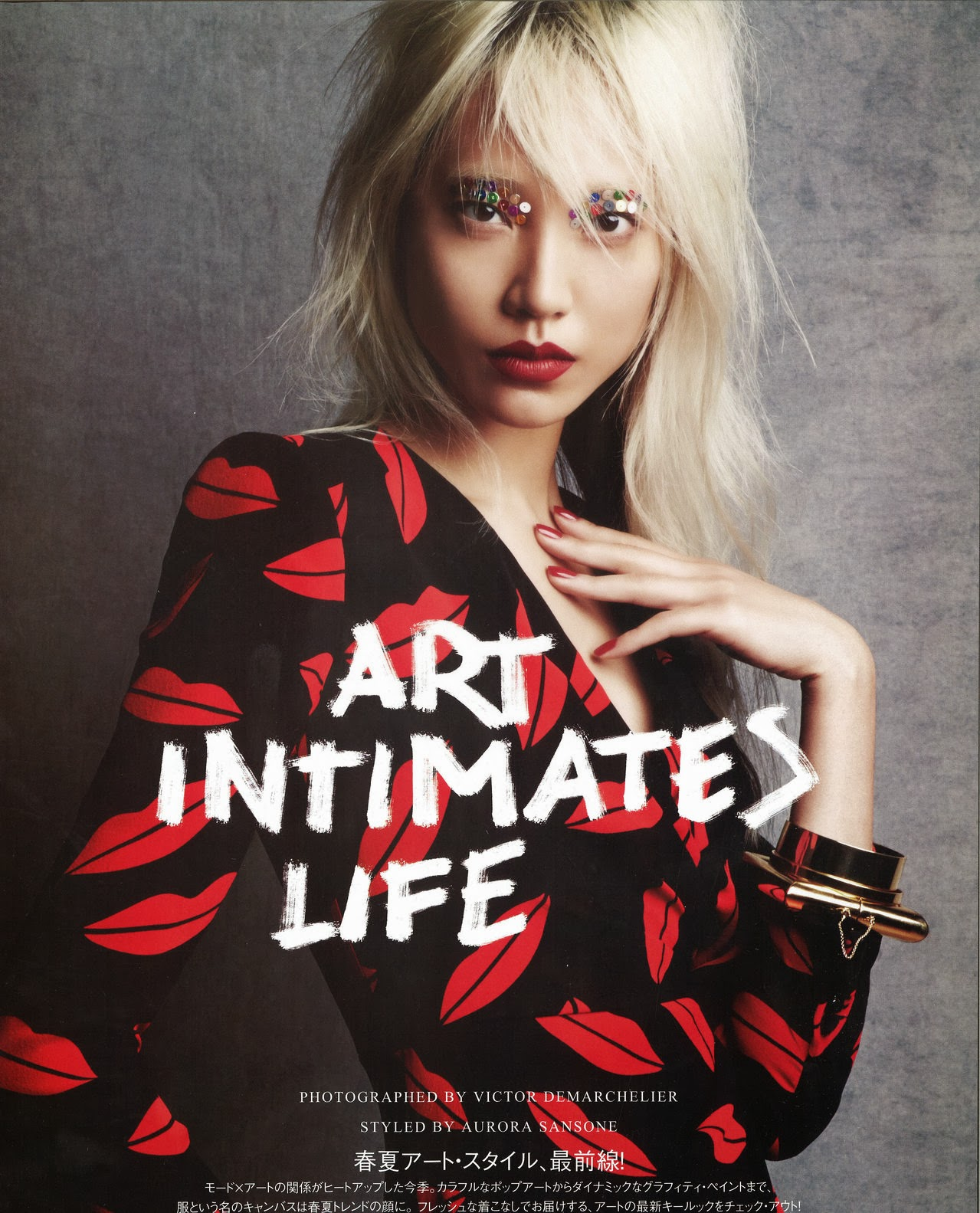 Soo Joo Park HQ Pictures Art Intimates Life Photoshoot April 2014 By Victor Demarchelier