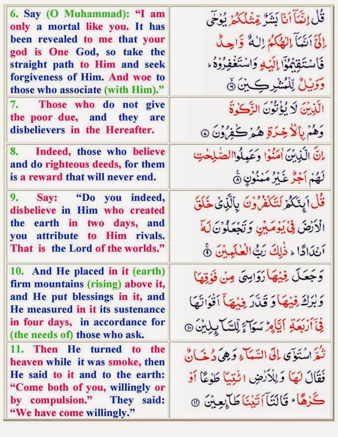 al quran arabic with bangla translation pdf