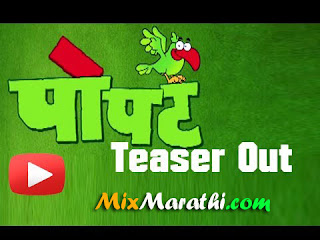 hit marathi movie mp3 song download