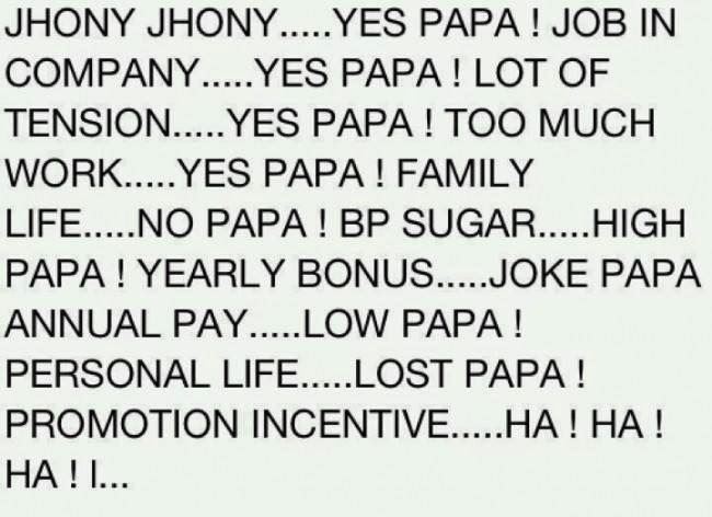 Funny Jhony Jhony Yes papa Poems