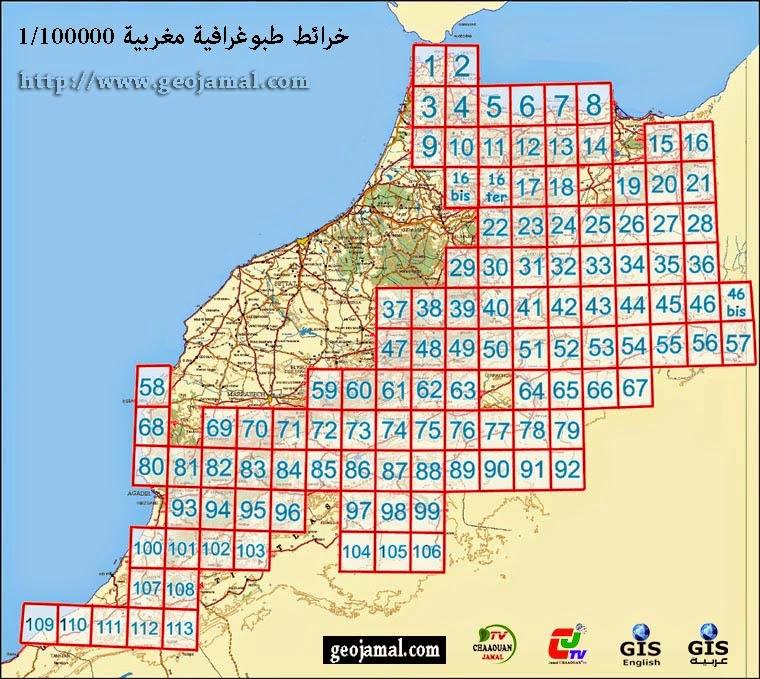 cartes topographiques du maroc