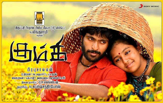Kumki2012 Tamil Mp3 Songs Free Download ~ Masthi Muzic