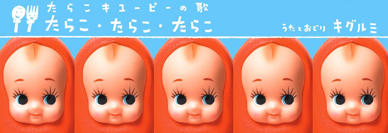 Having A Baby With A Mohawk As Your Mayonnaise Mascot Is Strange Enough But When Japanese Advertisingcies Made This Series Of Tv Mercials