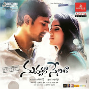 Nuvvala Nenila wallpapers varun sandesh poorna-thumbnail-9