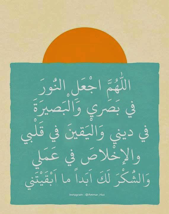 Ameen Ya Rabb!