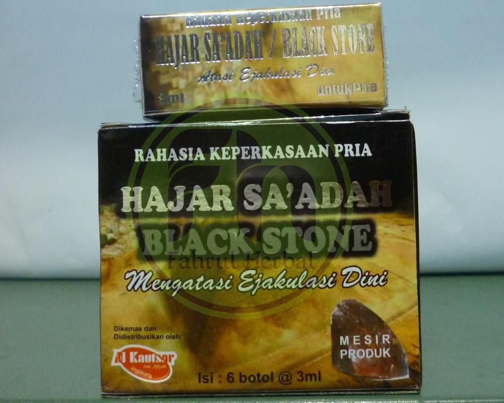 Hajar Sa'adah Black Stone