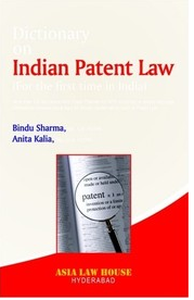 Dictionary on Indian Patent Law