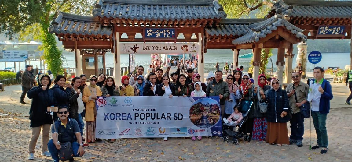 KOREA NAMI ISLAND 16 - 20 OKT 2018
