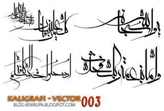Vector Kaligrafi Blog Senirupa 003