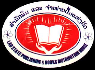 Lao State Bookstore logo