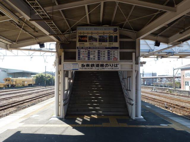 JR東海 学割硬券乗車券 吉原本町駅