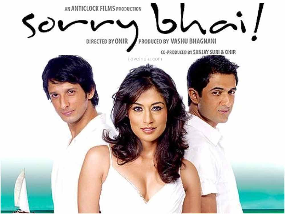 Sorry Bhai! (2008) DVD