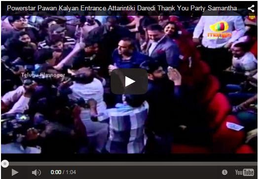 Pawan Kalyan Entrance Attarintiki Daredi Thank You Party