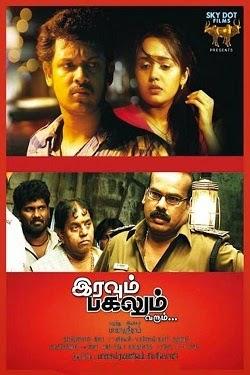 Watch Iravum Pagalum Varum (2015) DVDScr Tamil Full Movie Watch Online Free Download