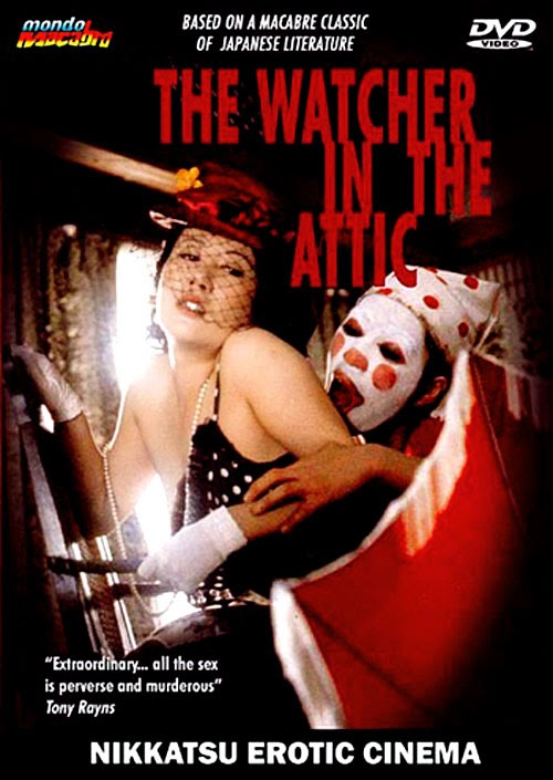 En Çok izlenen Erotik Filmler  Erotik Film izle 18