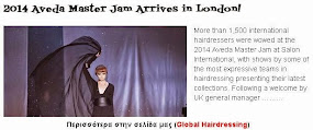 2014 Aveda Master Jam Arrives in London!