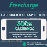 Freecharge Get Rs.50 Cashback On Rs.10 On Mobile Recharge : buytoearn