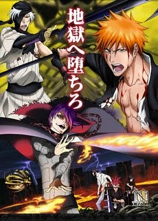 bleach+movie+4 Bleach Sub español Serie/Ovas/Movies Mp4 Ligero Varios Servidores