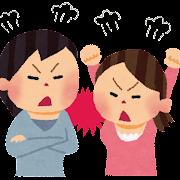 女同士の喧嘩のイラスト