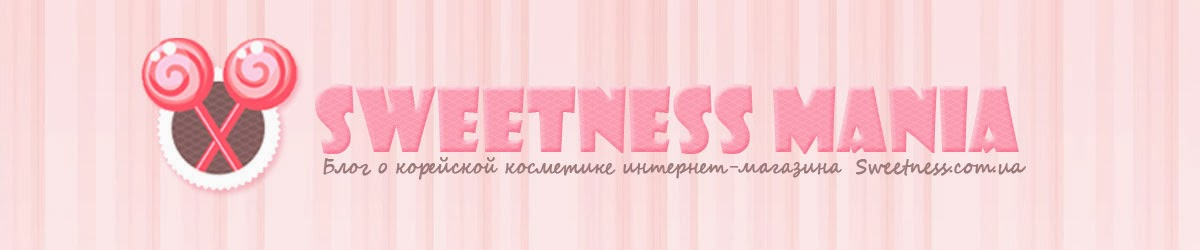 Sweetness Mania