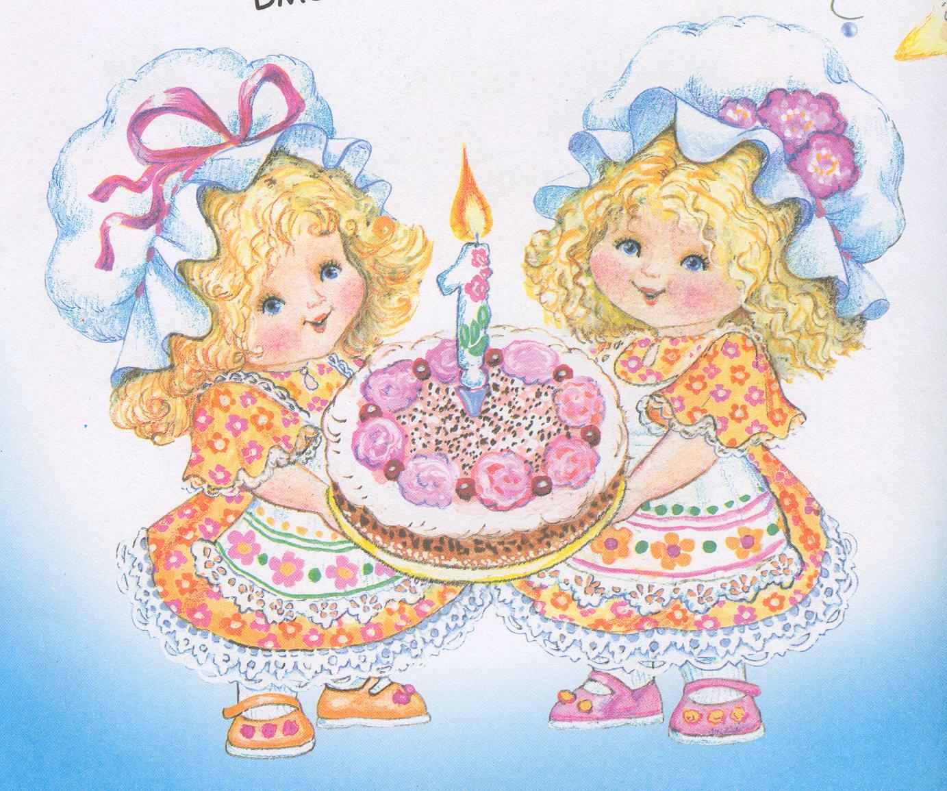 Поздравления близнецам с днем рождения