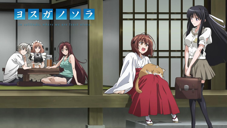 [Aporte][Megapost] Yosuga no Sora [Anime + Manga][HD][MF]