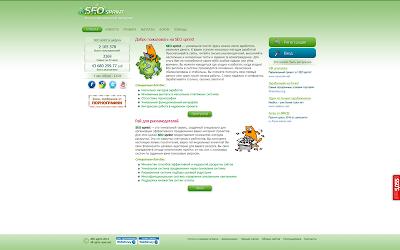 работа в интернете фриланс заработок в интернете казахстан заработок в интернете набор текста заработок в интернете для школьников