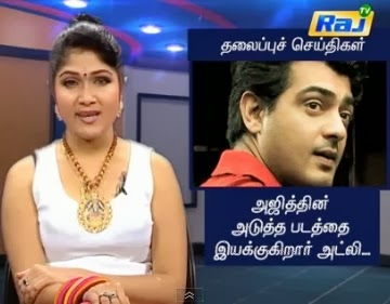 Raj TV Tamil Cinema News – Vellithirai 23-10-2013 Episode 182