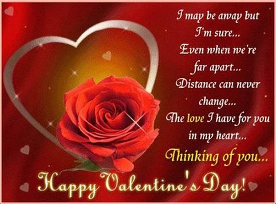 Valentines Day 2018 Sms