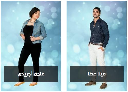 اغاني غادة جريدي ستار اكاديمي 10 تحميل ومشاهدة بجودة عالية Ghada Star Academy 10 songs download