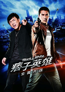 Black And White The Movie: The Dawn Of Assault (2012)