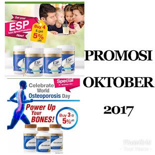 OFFER October 2017