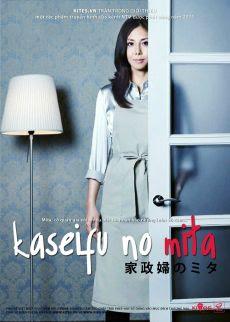 Kaseifu no Mita