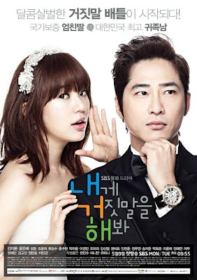 Subtitle Indonesia Lie To Me