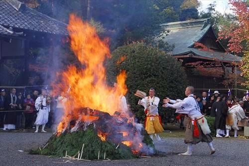 広隆寺 聖徳太子御火焚祭