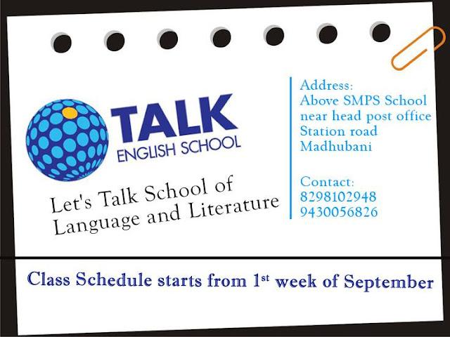 Let's Talk : धुरझार अंग्रेजी बजबाक ट्रेनिंग