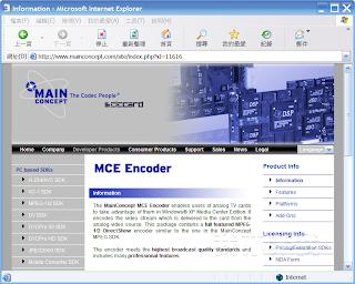 MCE Encoder 產品說明