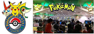 Pokemon Center Tohoku