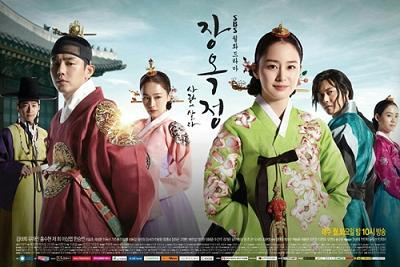 Drama Korea Klasik: Jang Ok Jung 장옥정 New Drama Korea 2013