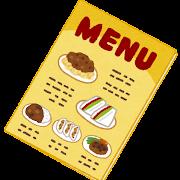 レストランのメニューのイラスト