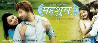 Mahasush Movie Poster