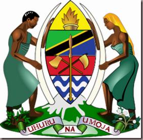 Nembo Ya Taifa Tanzania