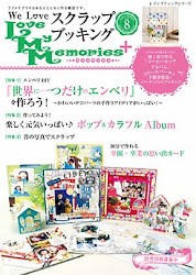 Order YOURS at your local JPN bookstores or by ORDER via Kinokuniya Bookstores