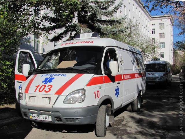 """тематическое занятие """"скорая помощь"""" ambulance"""