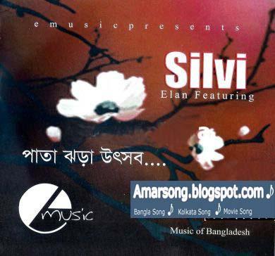 Pata Jhora Utshab - Silvi Feat Elan Band Song 128Kbps Free Download